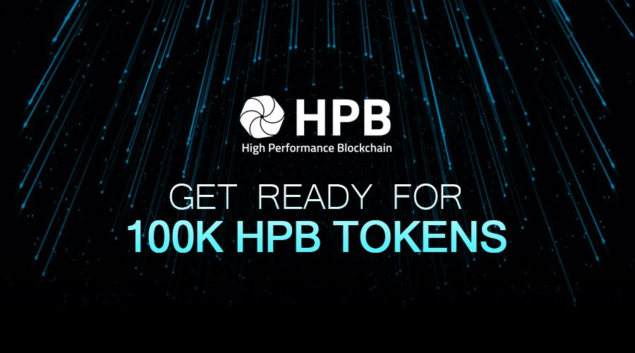 High Performance Blockchain Airdrop » Claim free HPB tokens