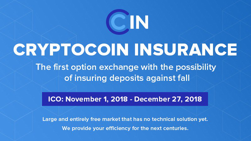 Cryptocoin Insurance Airdrop » Claim 45 free CCIN tokens (~ $5.8)